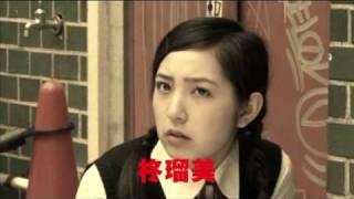 逆襲!スケ番☆ハンターズ~地獄の決闘~』 2010年5月22日(土)よりシア...