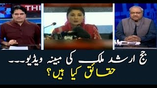 Facts behind alleged video of judge Arshad Malik