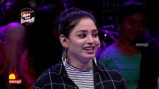 """""""இங்க என்ன சொல்லுது""""   """"Inga Enna Solluthu""""   Game show   Episode 8   Part 1   Jagan   Kalaignar TV"""