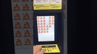 #실시간#무인자판기위치안내 앱기반상품정보안내 스마트시스…