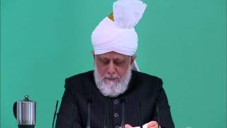 Friday Sermon: 21st March 2014 (Urdu)