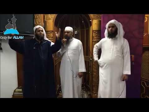Masjid Bilal (East London): Sheikh Mansour, Sheikh Nayef, Sheikh Murtaza Khan