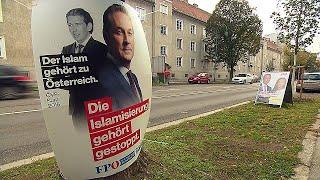 الانتخابات التشريعية: مقاطعة النمسا السفلى وتحالف المحافظين واليمين