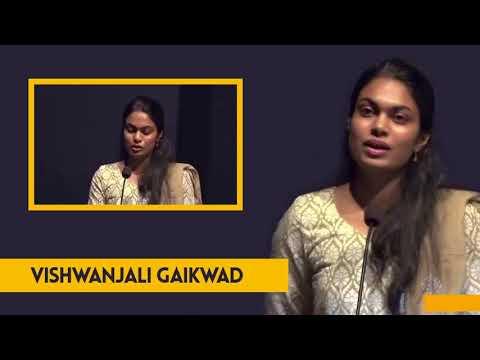 Vishwanjali Gaikwad UPSC Topper 2017 Motivational Video