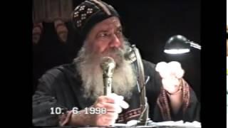 18ـ حسبما قسم الله لكل أحد 10 06 1998 محاضرات يوم الأربعاء البابا شنودة الثالث