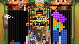 TAP (N64) Magical Tetris Challenge - Donald