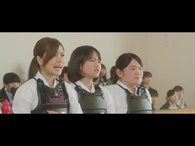 西野七瀬、白石麻衣ら出演!映画『あさひなぐ』予告編