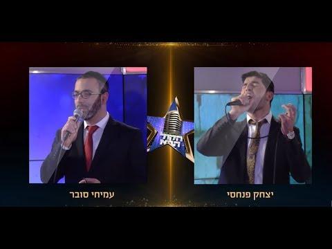 הקול הבא מירושלים I עונה 2 - פרק 13 המלא I גלגל הצלה Hakol Haba From Jerusalem - S2E13 I