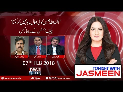 TONIGHT WITH JASMEEN - 07 February-2018 - News One