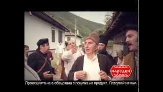 Шпек Народен - Народни избори 2012