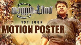 Masterpiece |  Motion Poster | 1st look |  Mammootty | Teaser | Trailer |
