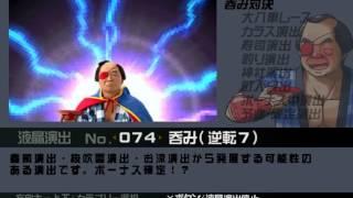 Guts da Mori no Ishimatsu Gameplay HD 1080p PS2