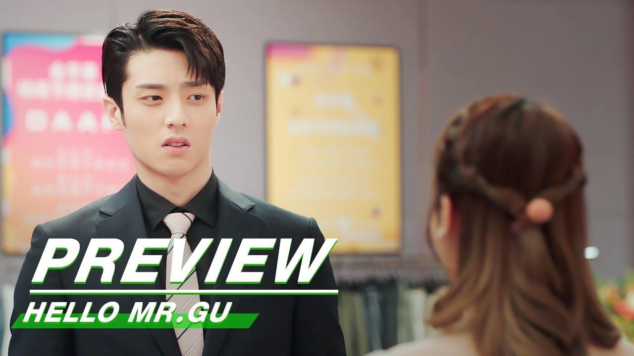 Preview: Hello Mr.Gu EP08 | 原来你是这样的顾先生 | iQiyi