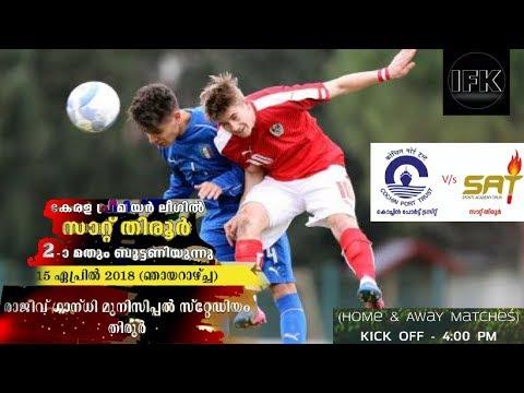 Kerala premier league -2018, SAT TIRUR  & COCHIN PORT TRUST