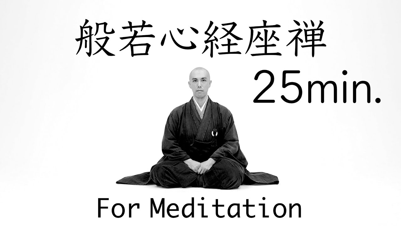 【For Meditation】Heart Sutra (cho ver.) [a cappella 25min]