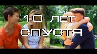 Download Bahh Tee  - 10 лет спустя Mp3 and Videos