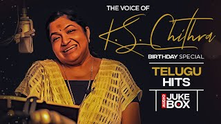 The Voice of K.S. Chithra Telugu Hits Audio Jukebox - Birthday Special | All Time Telugu Hit Songs