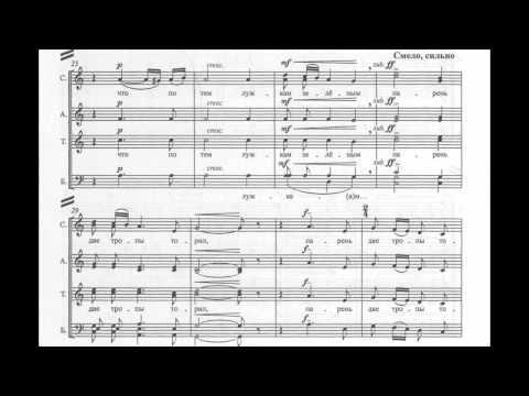 Sviridov - A Little Song Of Love