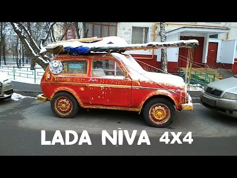 I discovered a SPRAY PAINTED Lada Niva 4×4 !