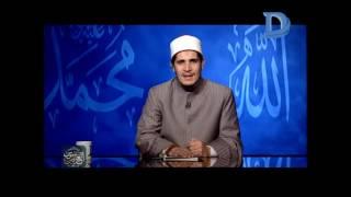 شموس العارفين مع الشيخ السيد شلبى حلقة 10-2-2017