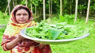 Village Food || Bengali Healthy Fresh Lau Shak Recipe || Cooking Lau Shak in my Village By My Mother