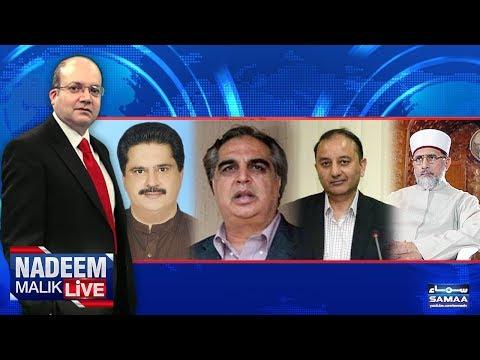 Nadeem Malik Live - SAMAA TV - 15 Jan 2018