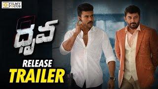 Dhruva Release Trailer || Ram Charan, Rakul Preet, Arvind Swamy - Filmyfocus.com