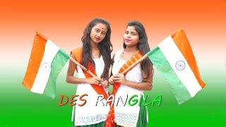 Desh Rangila Rangila Dance| Fanna Desh Bhakti Song | DSL CHINMAY