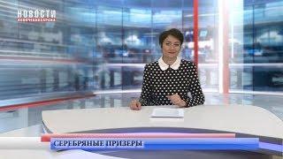 Новочебоксарская станция по борьбе с болезнями животных - призер Российской агропромышленной выставк