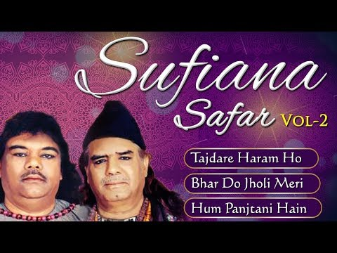 Tajdare Haram - Bhar Do Jholi Meri -  Sufiana Safar With Sabri Brothers - Vol 2 - Top Qawwali 2017