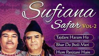 Tajdare Haram - Bhar Do Jholi Meri -  Sufiana Safar with Sabri Brothers - Vol 2 - Top Qawwali 2017