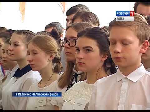 Школа в Малмыжском районе носит имя генерал-лейтенанта Валерия Асапова(ГТРК Вятка)