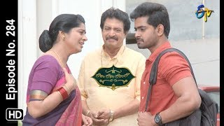 Lahiri Lahiri Lahirilo | 20th August 2019  | Full Episode No 284 | ETV Telugu