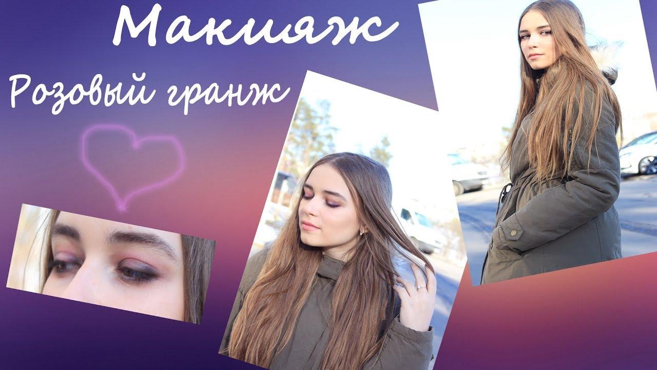 i color пигменты для перманентного макияжа палитра цветов фото