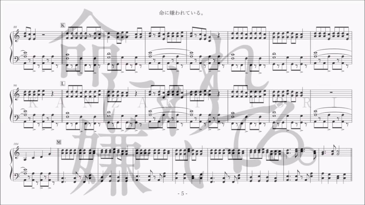 le-puarikanzakiiori-feat-chu-yinmiku-mingni-xianwareteiru-pianoarenji-polalice-alvireo