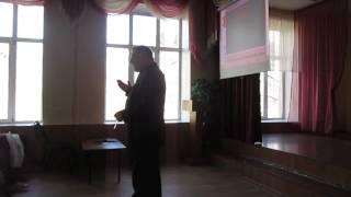 Отрывок урока Черепанова М.В. часть 1
