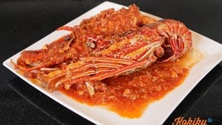Resep Chili Lobster (Chili Lobster Recipe Video) | CHEF AFIT