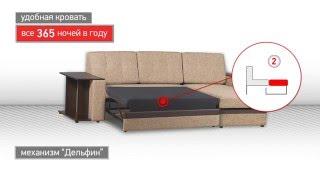 видео Модули для диванов на металлокаркасе