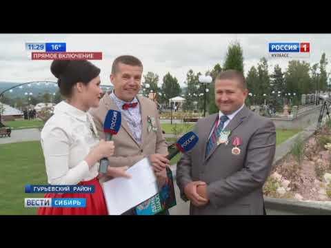 Видео: в Гурьевском районе продолжается празднование Дня шахтера