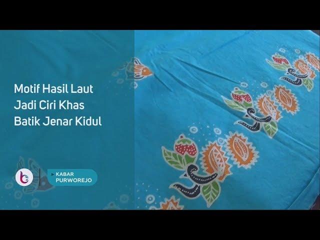 Motif Hasil Laut Jadi Ciri Khas Batik Jenar Kidul