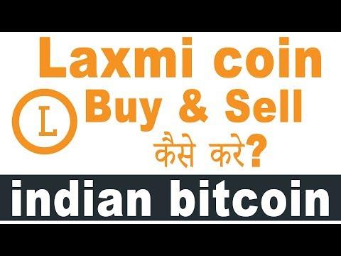 Buy Laxmi Coin & Sell Laxmi Coin Bitcoin Vs Laxmi Coin Indian Crypto Currency Laxmi Coin