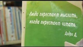 Библиотека имени Некрасова в Рыбинске: быть или не быть?
