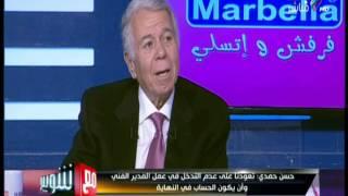 بالفيديو.. حسن حمدي يكشف سر وصول الأهلي لأفضل نادي بإفريقيا
