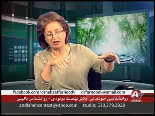 Ravan Shenasi Khodemani 05-01-18