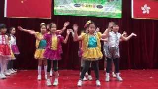 Publication Date: 2013-12-16 | Video Title: 繽紛梅窩日2013-梅窩學校