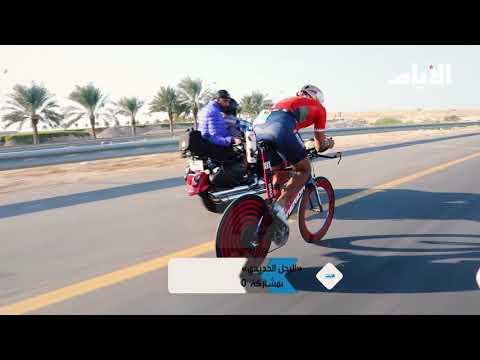 «الرجل الحديدي»  تنطلق في البحرين بمشاركة  3000  رياضي