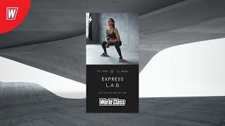 EXPRESS L A B с Екатериной Малыгиной 10 июля 2020 Онлайн тренировки World Class