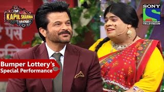 Anil Kapoor's Special Dandiya Performance with Bumper Lottery - The Kapil Sharma Show