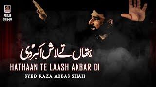 Noha - Hathaan Te Laash Akbar Di - Syed Raza Abbas Shah - 2019