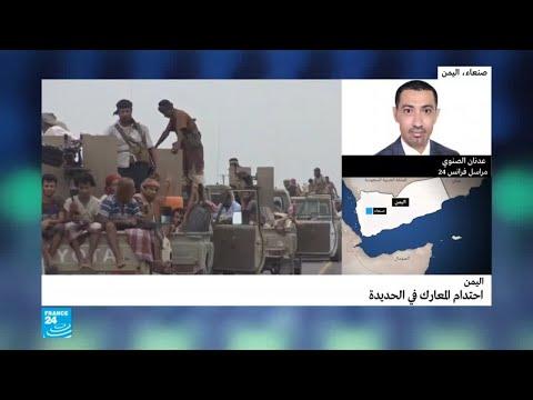 الحوثيون يشنون هجمات عنيفة على مواقع القوات الحكومية في الساحل الغربي  - نشر قبل 4 ساعة